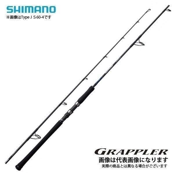 シマノ 19 グラップラー J S603 大型便|fishingmax-webshop