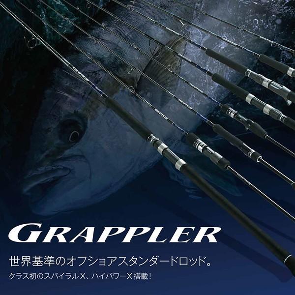 シマノ 19 グラップラー J S603 大型便|fishingmax-webshop|02