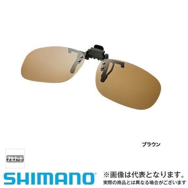 シマノ クリップオングラスTAC [ HG-019P ] マットブラック ブラウン 偏光サングラス 釣り