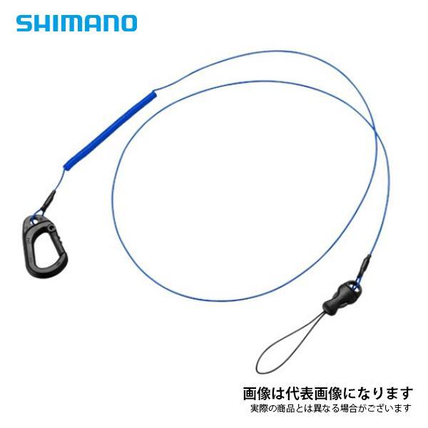 【シマノ】エンドロープライト [RP-500P] ブルー