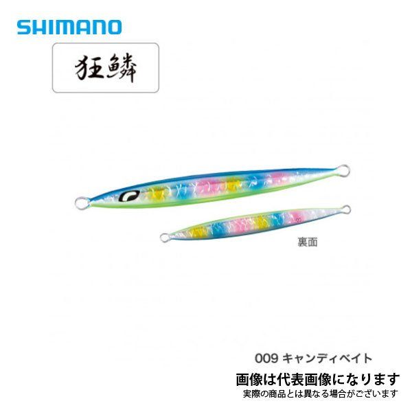 シマノ ぺブルスティック 120g JT-912N キャンディベイト