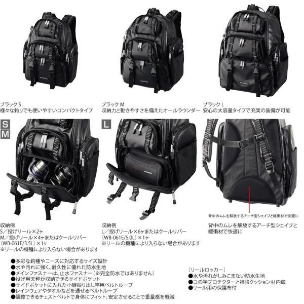 シマノ バッグ 釣り具 釣り システムバッグ XT (DP−072K) S