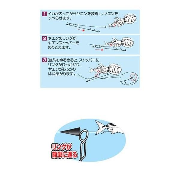 ヤエンストッパー グリーン カツイチ  アオリイカ 仕掛け イカのヤエン釣りに最適