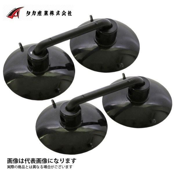 【タカ産業】サイドガラス吸盤バー A-0096