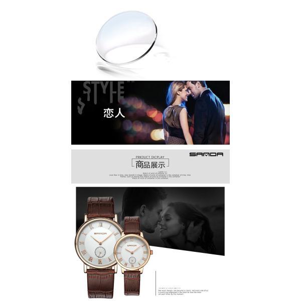 腕時計 メンズ ユニセックス ペア ウォッチ シンプル メタルバンド ビッグフェイス シルバー 防水 アクセサリー|fit-001|13