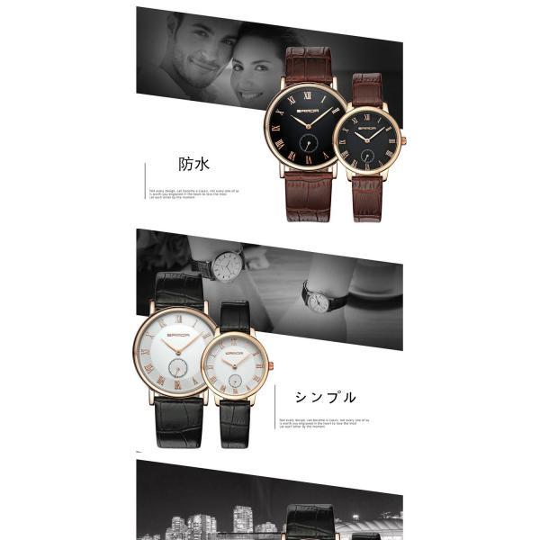 腕時計 メンズ ユニセックス ペア ウォッチ シンプル メタルバンド ビッグフェイス シルバー 防水 アクセサリー|fit-001|14