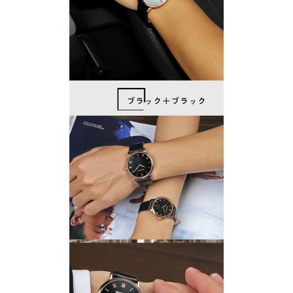腕時計 メンズ ユニセックス ペア ウォッチ シンプル メタルバンド ビッグフェイス シルバー 防水 アクセサリー|fit-001|16