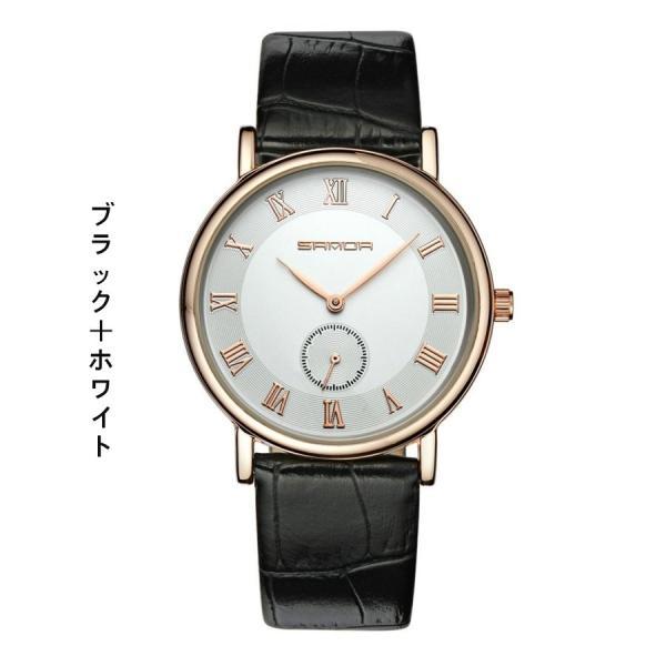 腕時計 メンズ ユニセックス ペア ウォッチ シンプル メタルバンド ビッグフェイス シルバー 防水 アクセサリー|fit-001|07