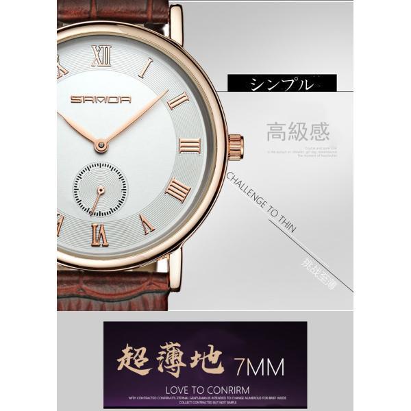 腕時計 メンズ ユニセックス ペア ウォッチ シンプル メタルバンド ビッグフェイス シルバー 防水 アクセサリー|fit-001|09