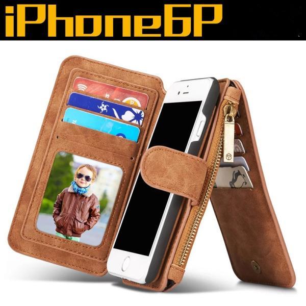 スマホケース iPhone10 手帳型ケース カバー アール コンパクト エクスペリア レザー 革 ケース 本革 fit-001