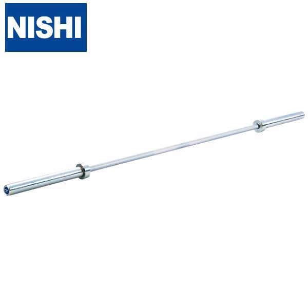 ニシスポーツ バーベルバー  hg5020/約20kg  メーカー直送品  NISHIスポーツ