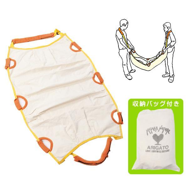 日本製 ショルダー付布担架(帆布タンカ) Seilin&Co.