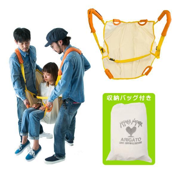 日本製 おすわり担架(帆布タンカ) Seilin&Co.