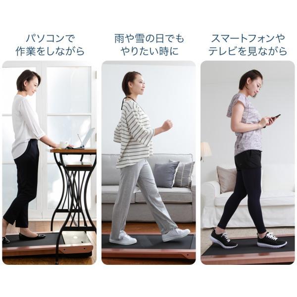 家庭用ウォーキングマシン WalkRo ウォークロ ルームランナー 電動|fitnesslink-jpn|02