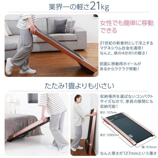家庭用ウォーキングマシン WalkRo ウォークロ ルームランナー 電動|fitnesslink-jpn|03