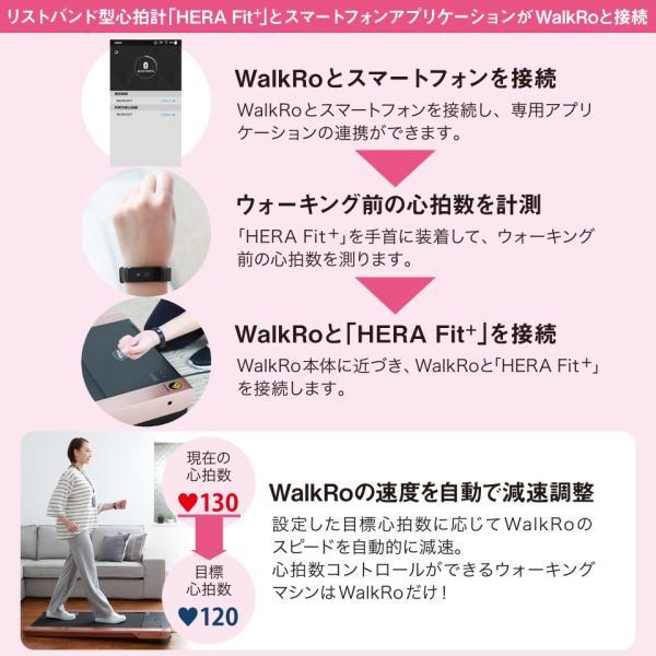 家庭用ウォーキングマシン WalkRo ウォークロ ルームランナー 電動|fitnesslink-jpn|06