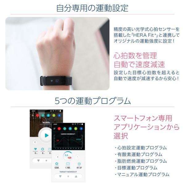 家庭用ウォーキングマシン WalkRo ウォークロ ルームランナー 電動|fitnesslink-jpn|07