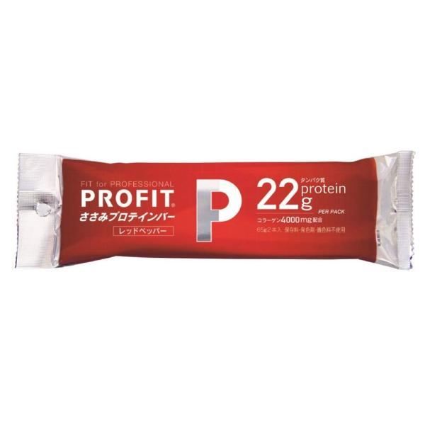 【一袋で22gのたんぱく質をおいしく摂取】丸善 PROFIT(プロフィット)国産鶏ささみプロテインバー[レッドペッパー]1袋(2本入り)