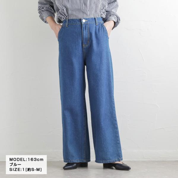 パンツ デニムワイドパンツ レディース ファッション 春夏 ワイドパンツ デニム 美脚 脚長 ブルー ネイビー 大きいサイズ|fitpromotion|09