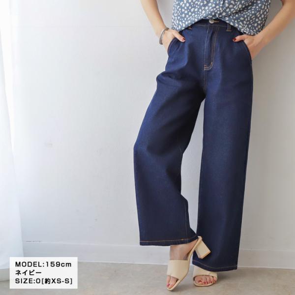 パンツ デニムワイドパンツ レディース ファッション 春夏 ワイドパンツ デニム 美脚 脚長 ブルー ネイビー 大きいサイズ|fitpromotion|14