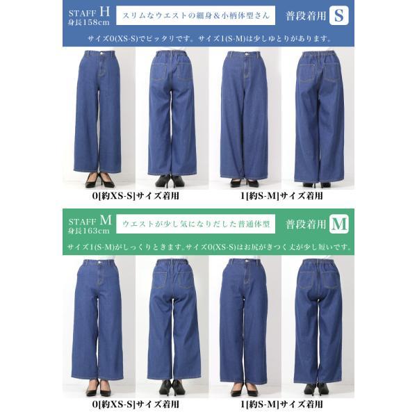 パンツ デニムワイドパンツ レディース ファッション 春夏 ワイドパンツ デニム 美脚 脚長 ブルー ネイビー 大きいサイズ|fitpromotion|17