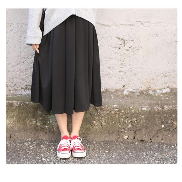 【SALE】 フレアスカート ハイウエストフレアタックスカート レディース ファッション Aラインスカート ボトム フレア ハイウエストタック|fitpromotion|09