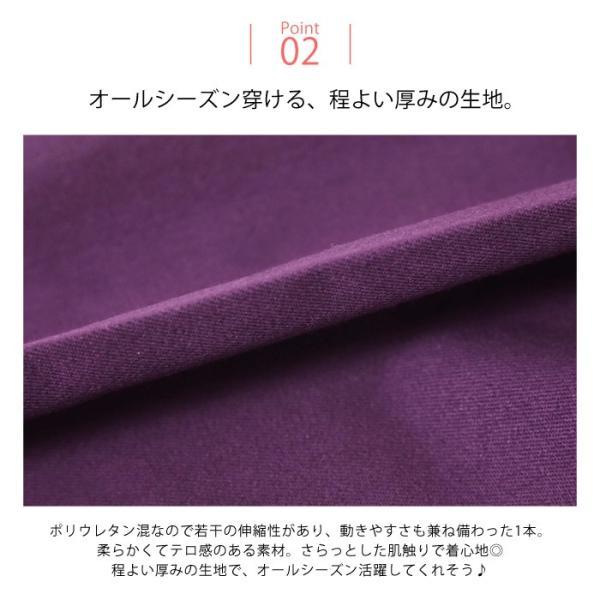 テーパードパンツ センタープレステーパードパンツ レディース ファッション テーパードパンツ XS S M L LL 3L|fitpromotion|04