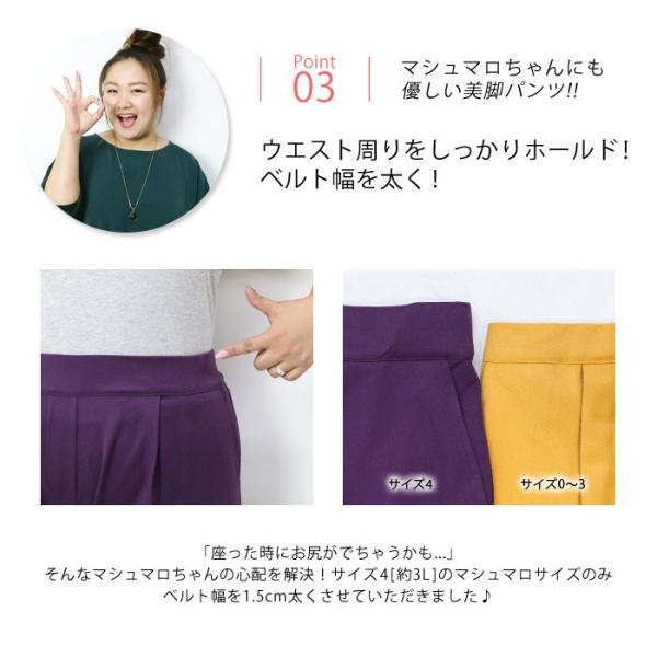 テーパードパンツ センタープレステーパードパンツ レディース ファッション テーパードパンツ XS S M L LL 3L|fitpromotion|05