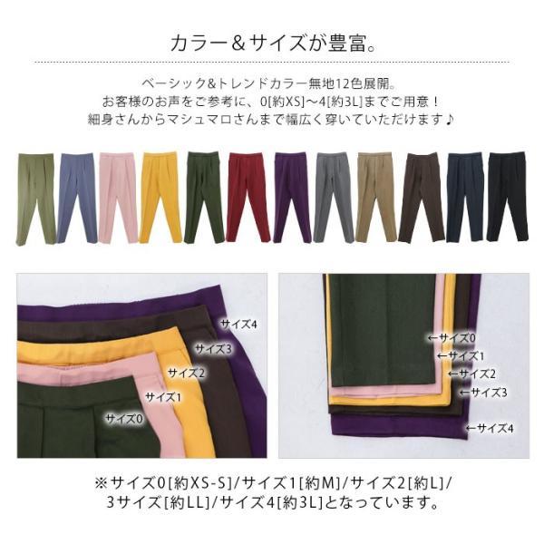 テーパードパンツ センタープレステーパードパンツ レディース ファッション テーパードパンツ XS S M L LL 3L|fitpromotion|06