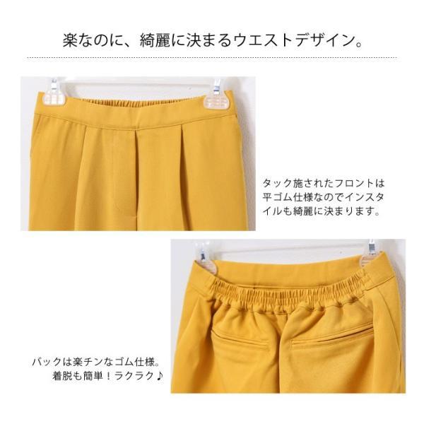 テーパードパンツ センタープレステーパードパンツ レディース ファッション テーパードパンツ XS S M L LL 3L|fitpromotion|07