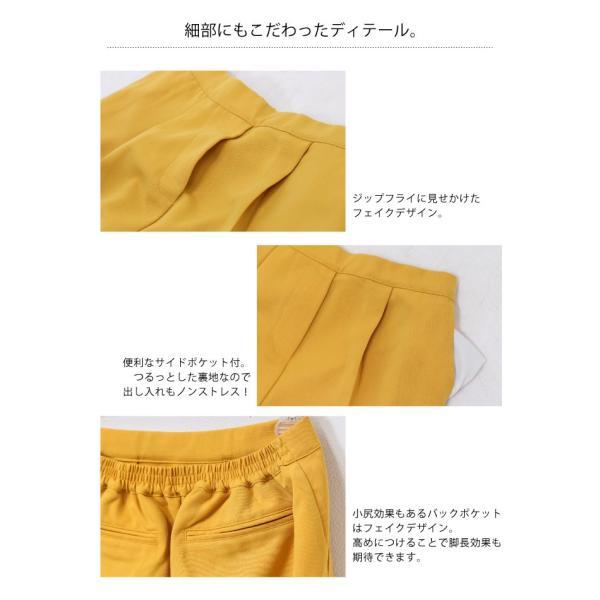 テーパードパンツ センタープレステーパードパンツ レディース ファッション テーパードパンツ XS S M L LL 3L|fitpromotion|08