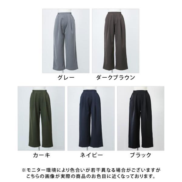 パンツ やわらか美ラインワイドパンツ(N) レディース ファッション 春夏 ワイドパンツ 美脚 XS S M L LL 3L メール便可 2018SS|fitpromotion|18