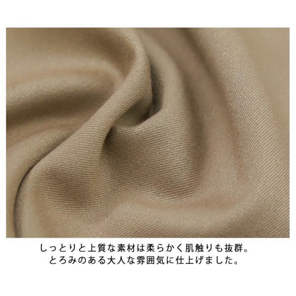 パンツ やわらか美ラインワイドパンツ(N) レディース ファッション 春夏 ワイドパンツ 美脚 XS S M L LL 3L メール便可 2018SS|fitpromotion|20