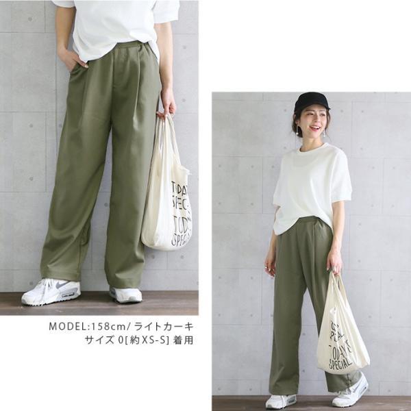 パンツ やわらか美ラインワイドパンツ(N) レディース ファッション 春夏 ワイドパンツ 美脚 XS S M L LL 3L メール便可 2018SS|fitpromotion|05