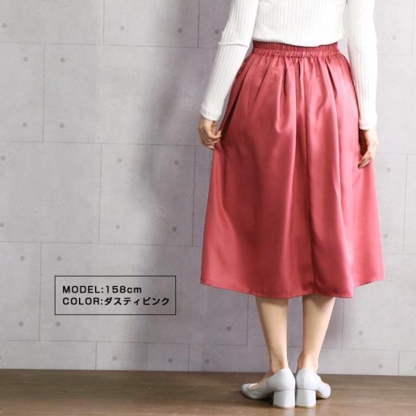 【SALE】スカート カラータックフレアースカート レディース ファッション ボトム フレアスカート 春カラー メール便可|fitpromotion|10
