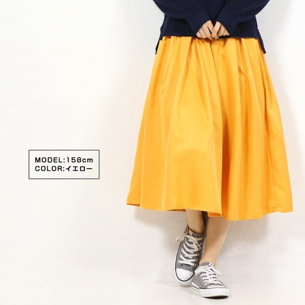 【SALE】スカート カラータックフレアースカート レディース ファッション ボトム フレアスカート 春カラー メール便可|fitpromotion|07