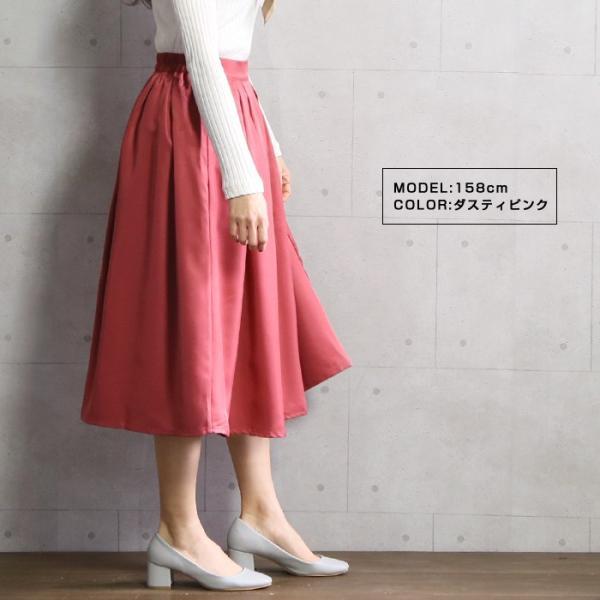 【SALE】スカート カラータックフレアースカート レディース ファッション ボトム フレアスカート 春カラー メール便可|fitpromotion|09