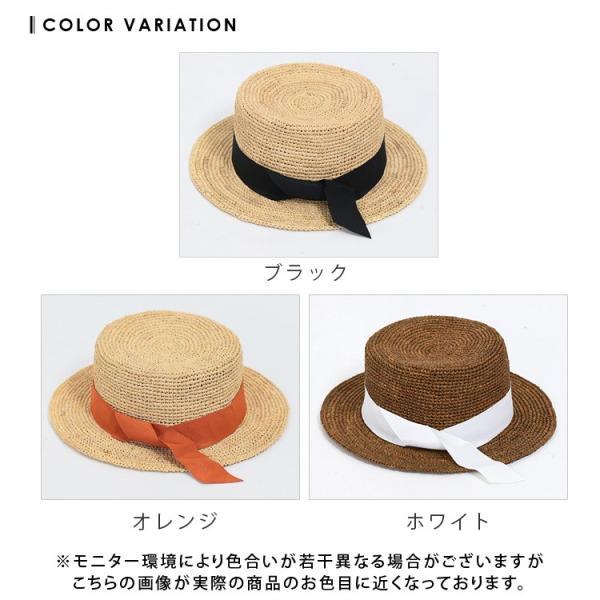 【SALE】 帽子 【メーカー】カンカン帽 レディース ファッション ハット 帽子 リボン 雑貨 小物 ラフィア素材|fitpromotion|10