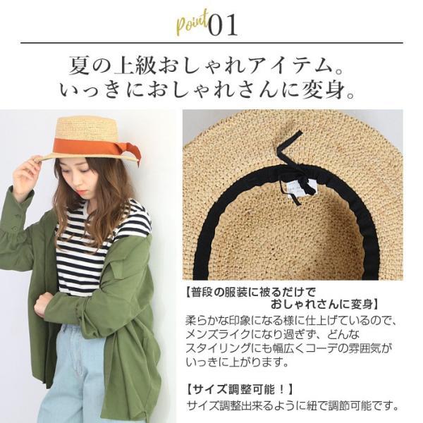 [まとめ買い対象]【SALE】 帽子 【メーカー】カンカン帽 レディース ファッション ハット 帽子 リボン 雑貨 小物 ラフィア素材|fitpromotion|02