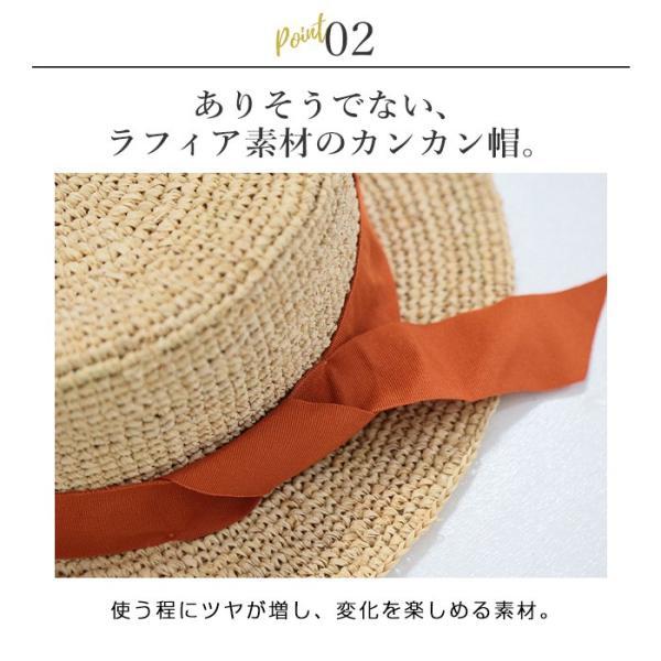 【SALE】 帽子 【メーカー】カンカン帽 レディース ファッション ハット 帽子 リボン 雑貨 小物 ラフィア素材|fitpromotion|03