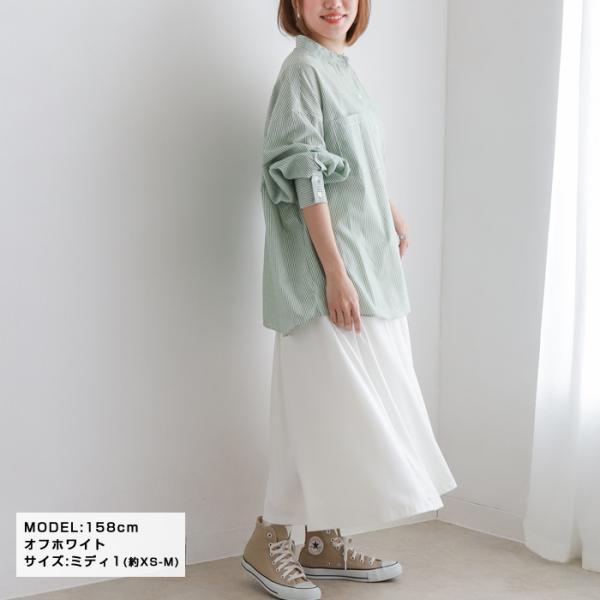 【SALE】 スカート 選べる2タイプ!ゆるひらフレアスカート レディース ファッション 膝丈 マタニティ XS S M LL 3L ミディ ロング 2018SS|fitpromotion|10