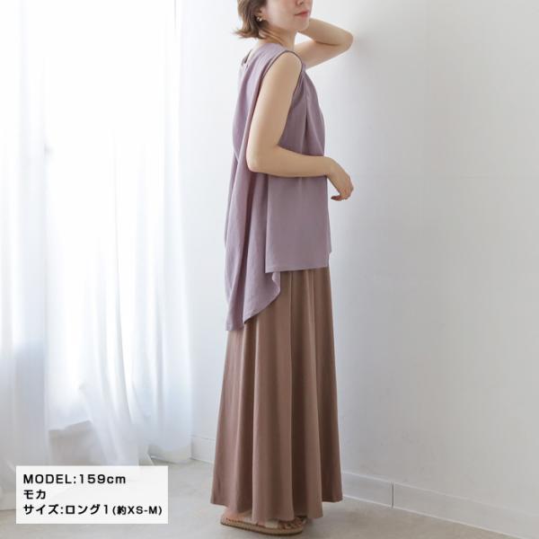 【SALE】 スカート 選べる2タイプ!ゆるひらフレアスカート レディース ファッション 膝丈 マタニティ XS S M LL 3L ミディ ロング 2018SS|fitpromotion|12