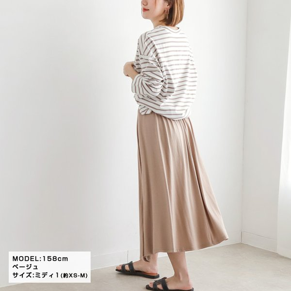 【SALE】 スカート 選べる2タイプ!ゆるひらフレアスカート レディース ファッション 膝丈 マタニティ XS S M LL 3L ミディ ロング 2018SS|fitpromotion|13