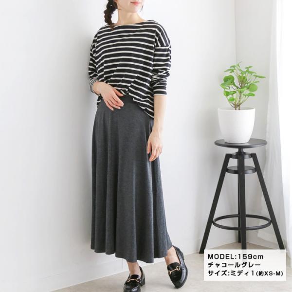 【SALE】 スカート 選べる2タイプ!ゆるひらフレアスカート レディース ファッション 膝丈 マタニティ XS S M LL 3L ミディ ロング 2018SS|fitpromotion|14