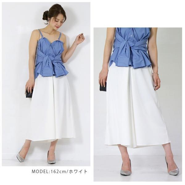 【SALE】 スカンツ センタータックスカンツ レディース ファッションパンツ ワイドパンツ ボトムス  メール便可MTM5 fitpromotion 11