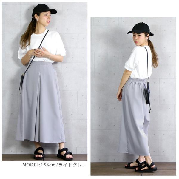 【SALE】 スカンツ センタータックスカンツ レディース ファッションパンツ ワイドパンツ ボトムス  メール便可MTM5 fitpromotion 13
