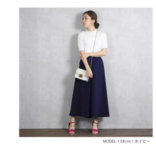 【SALE】 スカンツ センタータックスカンツ レディース ファッションパンツ ワイドパンツ ボトムス  メール便可MTM5 fitpromotion 15