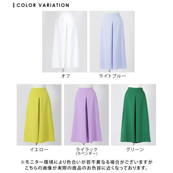 【SALE】 スカンツ センタータックスカンツ レディース ファッションパンツ ワイドパンツ ボトムス  メール便可MTM5 fitpromotion 16
