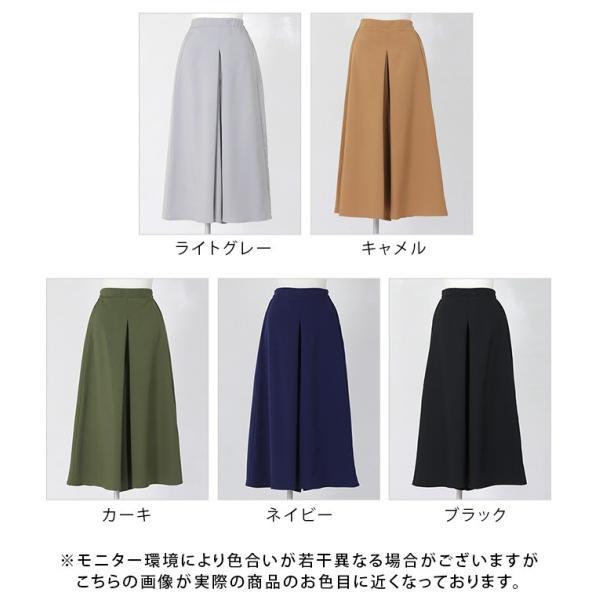 【SALE】 スカンツ センタータックスカンツ レディース ファッションパンツ ワイドパンツ ボトムス  メール便可MTM5 fitpromotion 17
