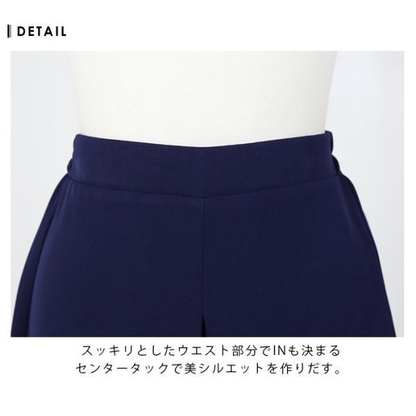 【SALE】 スカンツ センタータックスカンツ レディース ファッションパンツ ワイドパンツ ボトムス  メール便可MTM5 fitpromotion 19